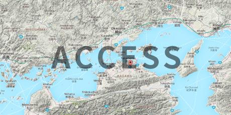 ACCESS | アクセス