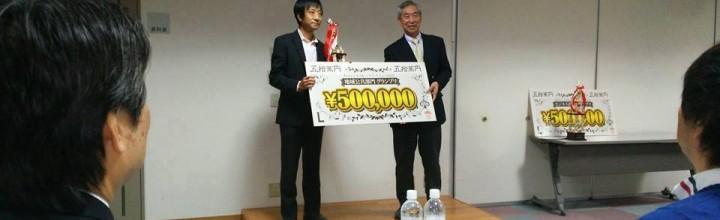 【受賞】KamomeAirプロジェクトさん 祝ダブル・アワード!