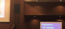 G7香川・高松情報通信大臣会合 ICTセミナー2016in高松にて講演