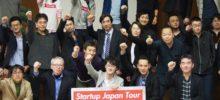 「STARTUP JAPAN TOUR IN 愛媛」にてサムライ賞を受賞しました。