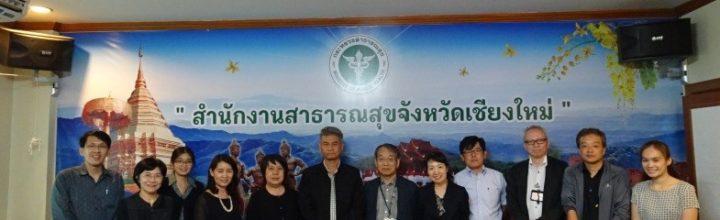 【報告】タイ・チェンマイ保健省を訪問してきました