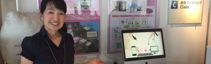 【イベント】第 40回日本母体胎児医学会学術集会に出展いたしました