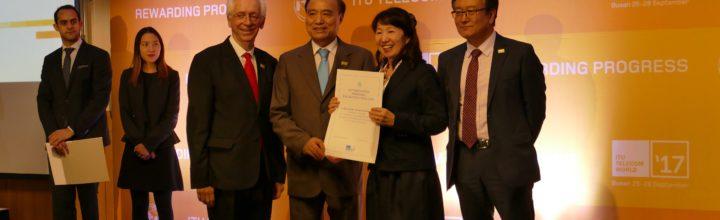 【イベント】「ITUテレコムワールド2017釜山」に参加しました