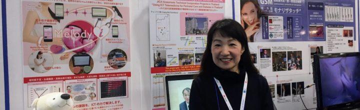 【イベント】第44回 日本産婦人科医会学術集会に出展いたしました