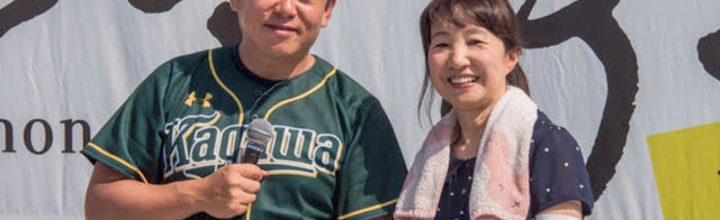 【メディア掲載】「香川ホリエモン祭」の対談がアップされました