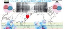【お知らせ】日本産婦人科医会研修ノートに原顧問の原稿掲載