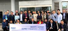 【お知らせ】韓国KAIST経営大学の研修生へのセミナーを実施