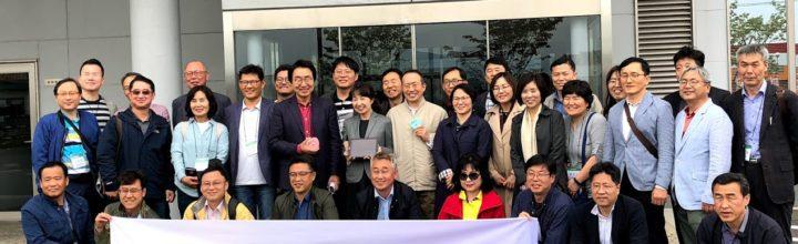 【イベント】韓国KAIST経営大学の研修生へのセミナーを実施