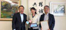 【報告】香川大学 筧学長とお会いしてきました