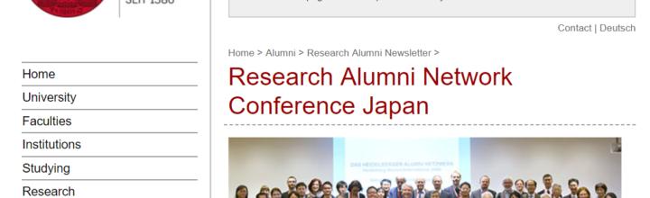【お知らせ】ハイデルベルク大学校友会のNewsletterに原顧問が掲載