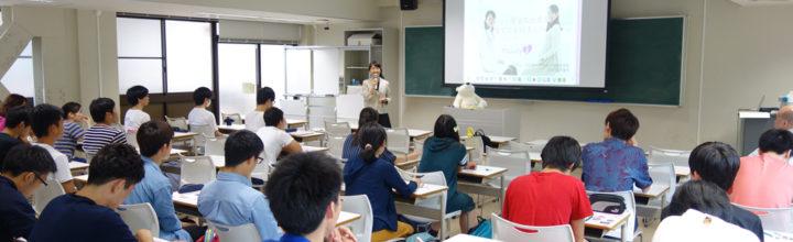 【報告】香川大学キャリア支援講座で講師を務めました